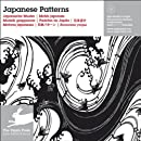 Japanese Patterns (Agile Rabbit Editions)