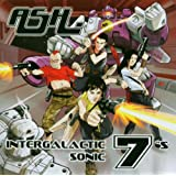 "Intergalactic Sonic 7""s: The Best of Ashby Ash"