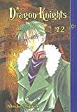 Dragon Knights: Volume 12 (Dragon Knights (Pb)) (1417659440) by Ohkami, Mineko