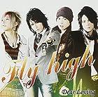 Fly high(在庫あり。)