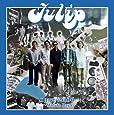 Tulip おいしい曲すべて 1972-2006 ~Mature Days