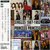 SEVEN YEARS AFTER-PRINCESS PRINCESS