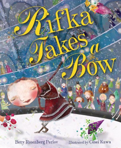 rifka-takes-a-bow-kar-ben-favorites