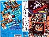 ��������Υ����λȤ��䤢��ؤ��!!(5) ? ᴤ�������������ѡ���1 [VHS]