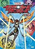 ディスク・ウォーズ:アベンジャーズ Vol.12[DVD]