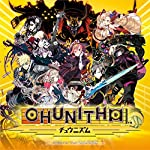 【CD】Invitation from CHUNITHM