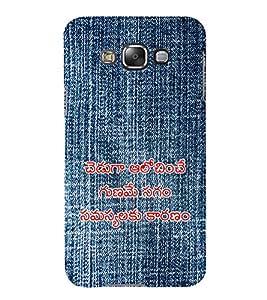 Vizagbeats Telugu Quote on Jean Back Case Cover for Samsung Galaxy E7 E700F