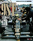 Lotus 98T 1986 97T 1985( Joe Honda Racing Pictorial series by HIRO No.14)