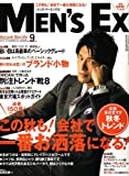 MEN'S EX (メンズ・イーエックス) 2006年 09月号 [雑誌]
