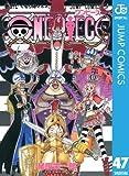 ONE PIECE モノクロ版 47 (ジャンプコミックスDIGITAL)