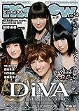 memew Vol.54 表紙・巻頭 DiVA