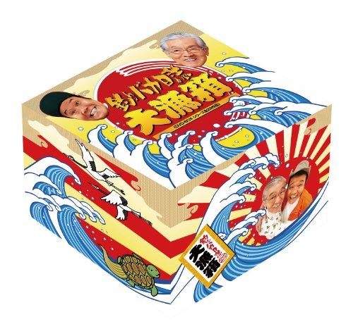 釣りバカ日誌 大漁箱 (DVD-BOXシリーズ全22作品・28枚組)
