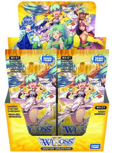 ウィクロス WXP-01 TCG 第一弾 サーブド・セレクター BOX