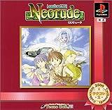 テクコレ2 Neorude(ネオリュード)