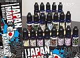 電子タバコ 国産 リキッド 日本製 KMIKAZE レッドブル カミカゼ(全15ml) 正規品 (レッドブルシルバーエディション)