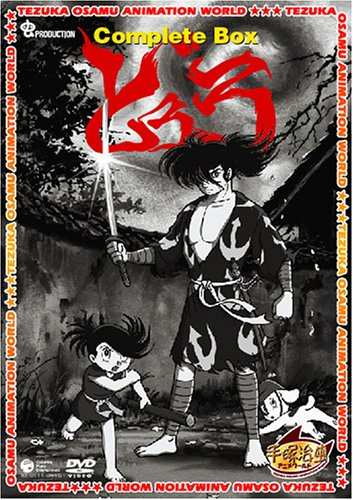 どろろ Complete BOX [DVD]