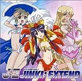 ジンキ・エクステンド ドラマCD Vol.1