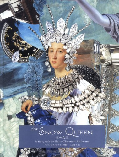 THE SNOW QUEEN・雪の女王