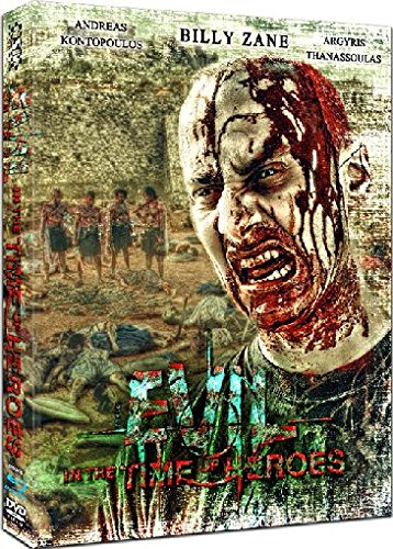 Evil 2 - Uncut [Blu-ray] [Limited Edition]