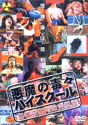 【社会】 名古屋大学女子学生「高校時代、友人に毒盛った」 [NHK] [転載禁止]©2ch.net YouTube動画>5本 ->画像>25枚