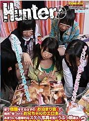 皆で宿題をするはずの「お泊まり会」で、偶然、見つけたお兄ちゃんのエロ本のあまりにも衝撃的なスケベ写真を見たうぶっ娘達は、モゾモゾする下半身の衝動を抑えられない! 2 [DVD]