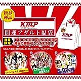 2012 福袋 超お買い得! 3万円~5万円相当の商品をこの価格で!