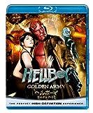 ヘルボーイ ゴールデン・アーミー 【ブルーレイ&DVDセット 2500円】 [Blu-ray]