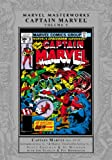 Marvel Masterworks: Captain Marvel Volume 5
