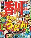 るるぶ香川 高松 琴平 直島 小豆島'14 (国内シリーズ)