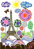 postcard ポストカード フランス製 PARIS