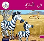 Arabic Club Readers: Pink Band: In th...