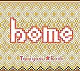 HOME (大願成就限定盤)