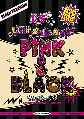 LiVE is Smile Always~PiNK&BLACK~ in日本武道館「ちょこドーナツ」 [DVD]