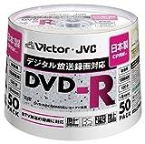Victor 映像用DVD-R CPRM対応 8倍速 120分 4.7GB シルバーレーベル 50枚 日本製 VD-R120SC50