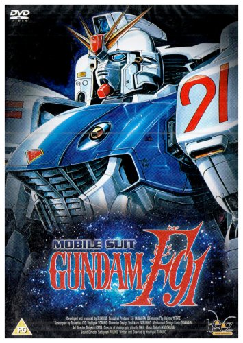 Mobile Suit Gundam F91 - The Motion Picture [DVD]