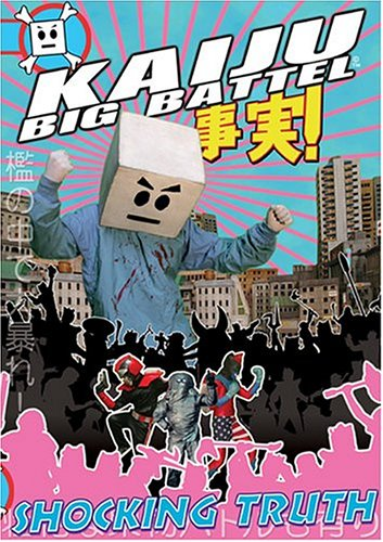 Kaiju Big Battel - Shocking Truth -