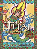 Thai Decorative Designs (Dover Coloring Books)