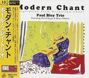 Modern Chant: Inspiration from Gregorian Chant
