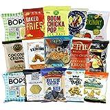 Gluten Free Snacks Organic Gift Bundle (All Natural, Non-GMO, GMO Free, No Artificial Colors or Flavors) Kids, Healthy, Treats 15ct