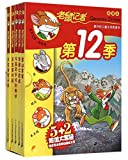 img - for Geronimo Stilton (12th Season with 5 Volumes) (Chinese Edition) book / textbook / text book