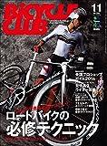 BiCYCLE CLUB (バイシクルクラブ)2014年11月号 No.355[雑誌] (BiCYCLE CLUB シリーズ)