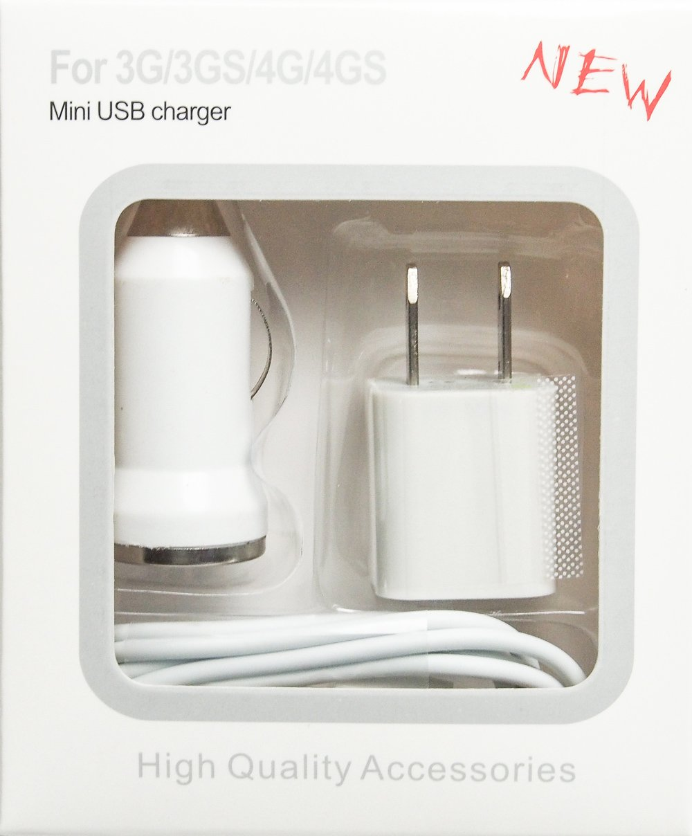 Auto and Home USB Charge Kit for Apple iPhones (4 and earlier) and iPod Touch (4 and earlier) with 30 Pin Connector