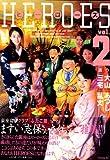 ヒーローズ 2 (イブニングKC)