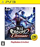 無双OROCHI 2 Ultimate PlayStation3 the Best