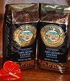 Royal Kona Private Reserve 100% Pure Kona Coffee Whole Bean (2 Bags)