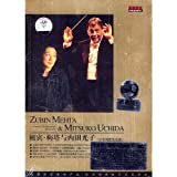 img - for The Zubin Mehta Tian Guangzi [Israel Philharmonic Orchestra] DVD-9 (Chinese edition) book / textbook / text book