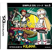 SIMPLE DSシリーズ Vol.5 THE テニス