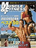 マッスル・アンド・フィットネス2008年1月号[雑誌]