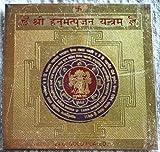 Sri PANCHMUKHI Hanuman 3