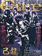 Cure (���奢) 2014ǯ 06��� [����]()